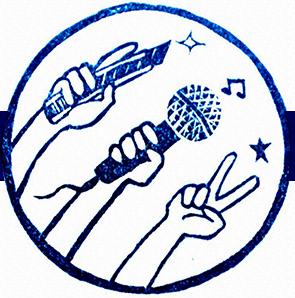 消しゴムはんこ作家 津久井智子とアーティスト久保田涼子共同企画 消しゴムはんこと音楽ライブ Playing field at 広島 オトナもコドモも遊んで、彫って、歌って Enjoy!
