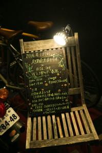 久保田涼子トリオ×asa:lee Wレコ発ツアー「春風」