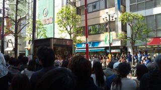 吉祥寺音楽祭 25周年記念企画 ホコ天 ダンス&ストリートライブ