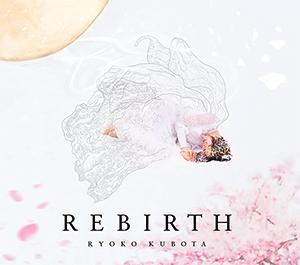 久保田涼子 ニューアルバム「Rebirth」