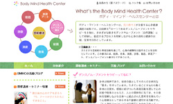 Body Mind Health Center