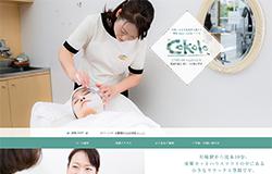 川崎にある女性専用お顔そり 美肌 Room Cokolo こころ