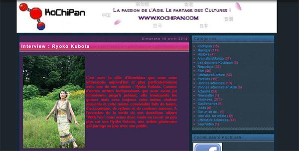 アジア文化を紹介する「kochipan.com」にインタビュー掲載