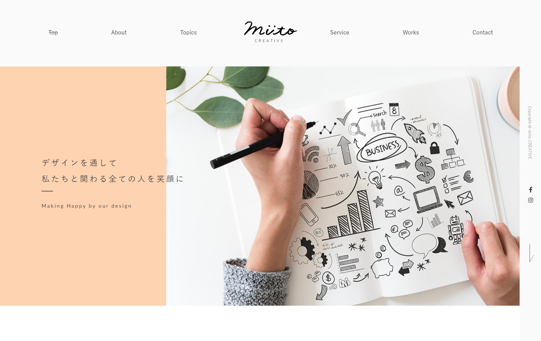 株式会社MIITO CREATIVE