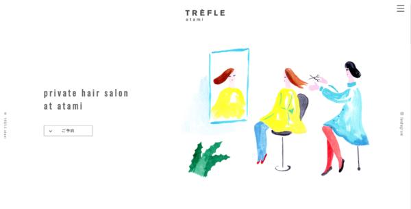 熱海の美容院 TREFLE