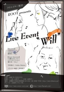 """クリエイター集団ROOT presents Live Event """"Will"""""""
